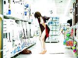 Nude Frau Fotos Shopping Centre